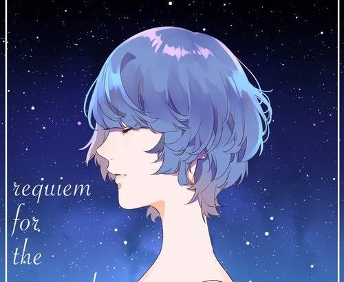 "cocoCat ""Requiem for Starry Sky"""