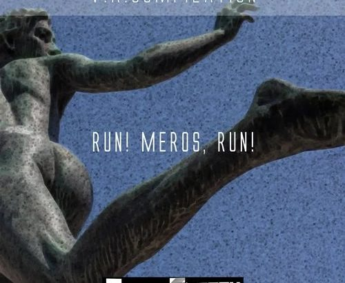 「走れメロス」題材の音楽コンピがリリースされた